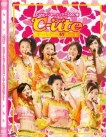 C-Ute Concert Tour 2007 Haru Golden Hatsu Date