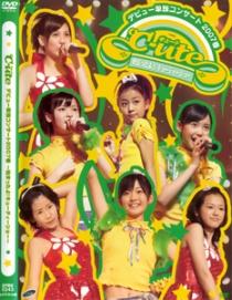 C-Ute Debut Tandoku Concert 2007 Haru Hajimattayo! Cutie Show