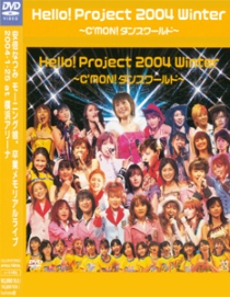 Hello!Project Live 2004 Winter