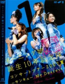 Morning Musume.Tanjo 10nen Kinentai Concert Tour 2007 Natsu