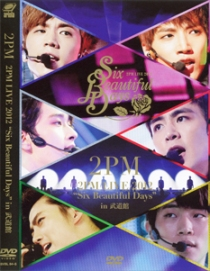 2PM LIVE 2012 'Six Beautiful Days' in Budokan