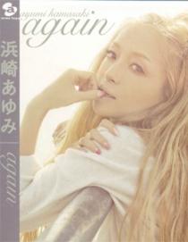 Ayumi Hamasaki Again DVD