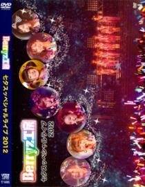 Berryz Kobo Tanabata Suppesharu Live 2012