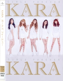 KARA Girls Forever