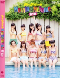 Morning Musume Alo-Hello! 6