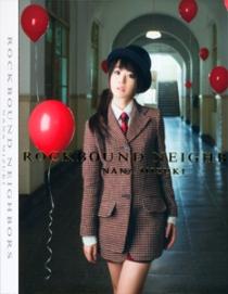 NANA MIZUKI Rockbound Neighbors DVD