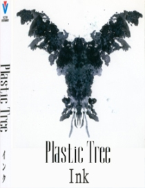 Plastic Tree Ink