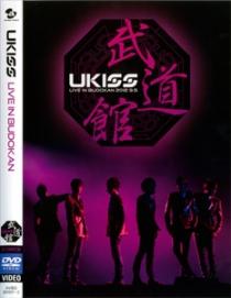 U-KISS Live In Budokan 2012