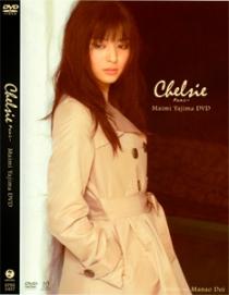 Maimi Yajima Chelsie