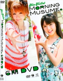 Morning Musume Alo-Hello! Morning Musume 6 Ki