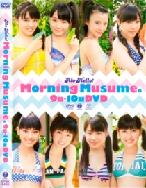 Morning Musume Alo-Hello! Morning Musume 9 10 Ki DVD
