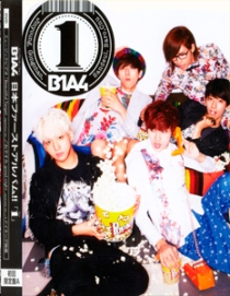 B1A4 ONE