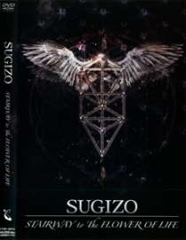 SUGIZO (Luna Sea) STAIRWAY to The FLOWER OF LIFE Live