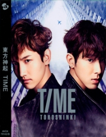 TOHOSHINKI TIME B