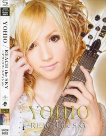 YOHIO Reach the SKY DVD