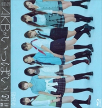 AKB48 Ga Ippai -The Best Music Video Blu-ray