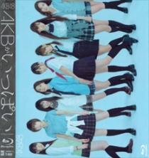 AKB48 Ga Ippai -The Best Music Video Blu-ray