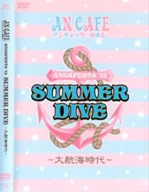 AN CAFE Ancafesta 12 Summer Dive Dai Koukai Jidai