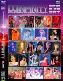 Animelo Summer Live 2012 INFINITY 8.25