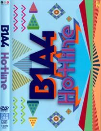 B1A4 Hotline DVD