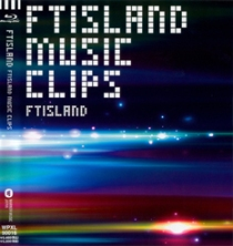 FTISLAND MUSIC VIDEO COLLECTION Blu-ray