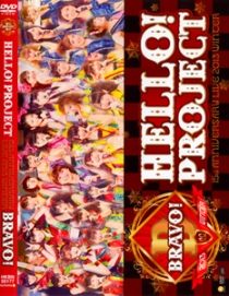 Hello! Project 15th Anniversary Live 2013 Fuyu Bravo!
