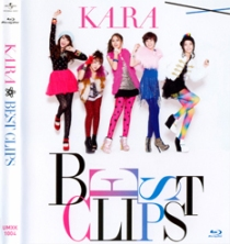 KARA Best Clips  1 Blu-ray