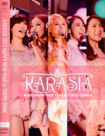 KARA KARASIA 2013 HAPPY NEW YEAR in TOKYO DOME