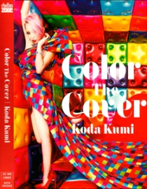 Koda Kumi Color The Cover DVD