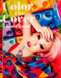 Koda Kumi Color The Cover Especial DVD