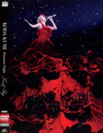 Koda Kumi Premium Night -Love & Songs-1