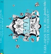 T-ARA JAPAN TOUR 2012 Jewelry box LIVE IN BUDOKAN Blu-ray