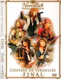 Versailles CHATEAU DE VERSAILLES Final