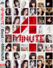 4MINUTE Best Of 4Minute