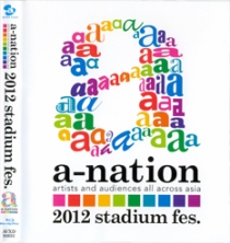 a-nation 2012 Stadium Fes Blu-ray