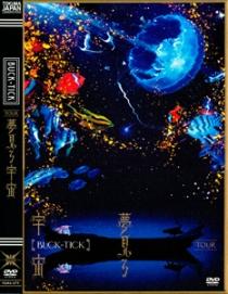 BUCK-TICK Tour Yumemiru Uchuu