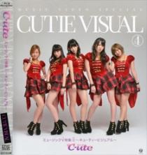 C-ute Music V Tokushu 4 Cutie Visual Blu-ray