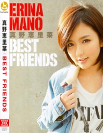 ERINA MANO Best Friends DVD