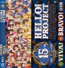 Hello! Project 15th Anniversary Live 2013 Fuyu Bravo! and Viva! Blu-ray