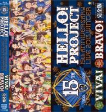 Hello! Project 15th Anniversary Live 2013 Fuyu Bravo! and Viva! Blu-ray