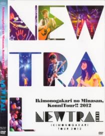 Ikimonogakari No Minasan Konni Tour 2012 -NEWTRAL-
