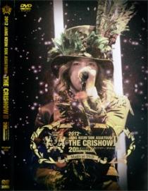 JANG KEUN SUK 2012 JANG KEUN SUK ASIA TOUR THE CRI SHOW II MAGICA