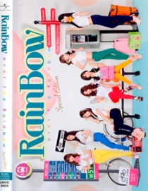 RAINBOWN Over The Rainbow DVD B