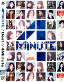 4MINUTE Best Of 4Minute Japanese Music Video