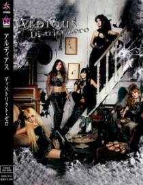 Aldious District Zero DVD