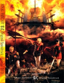 Final Fantasy Type-0 Special DVD