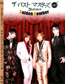 Golden Bomber The Past Masters Vol.1 DVD B