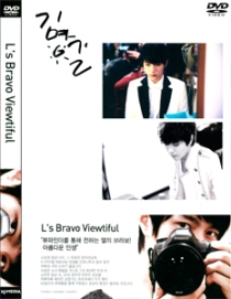 L (INFINITE)- L's Bravo ViewtifulL DVD