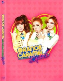 Orange Caramel Lipstick Especial DVD