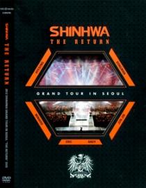 SHINHWA 2012 GRAND TOUR IN SEOUL THE RETURN